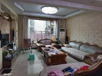 果品办综合楼 位于兴华花园 电梯房 精装大三室双卫 拎包入住 出行方便