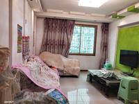 之江名苑旁街面房 正规3个卧室 采光非常好 85平总价仅需27.5万