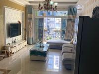 四环路新加坡花园 房龄几年 小区环境好 业主住家装修九成新