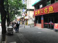 海怡天大社区临街带阁楼门面业主急售