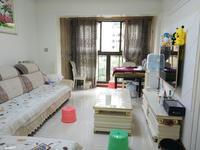 业主差钱急卖 一口价51.8万 天籁城正规2室 家装保持得好 低于市场价好几万