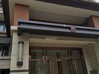 四环路 洋房 碧桂园 208平米 五室三厅 装修出来还是漂亮 小区停车方便