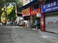 松翠路临街门面39平米32万出售