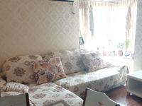 高笋塘.两室一厅精装房