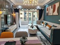 新房子才接房装修好 婚房首选 满两年 正规3室2厅2卫带阳台