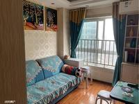 御锦江都一室一厅 自住出租的第一选择