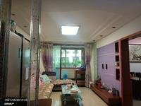 三环路精装房104平米3室价格只要36万