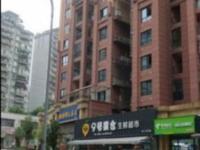 温泉城大社区成熟商圈临街门面带租约出售