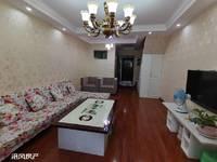 出租重报时代中央2室1厅1卫80平米1200元/月住宅