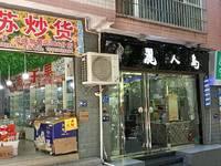 小区出入口,附近小区密集,门面方正,适合餐饮,百货,超市,甜品冷饮等零售服务行业