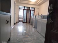 消防队旁边 澳洲国际精装二室二厅一卫 家电家具齐全拎包入住 2500元/月