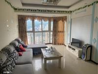 阳光水岸精装三室出租,家电家具齐全,拎包入住,欢迎来电