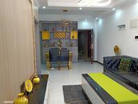 滨江路温泉城精装修两室,采光好,交通便利,业主急售