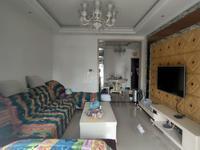 澳海水岸蓝山 2室1厅 拎包入住 随时看房