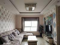 攀华未来城装修3室1卫,54.8万出售