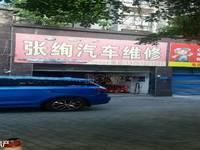 出售顺江大道 私房89.02平米98万商铺