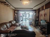 三环路街面平上3楼家电齐全 3室2厅2卫116平米 售价39.8万