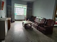 三环路春江花月附近标准3室房子出租