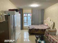 出售时代广场2室1厅1卫66平米50万住宅