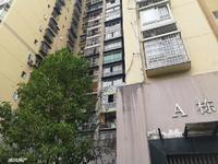 阳光东城,精装三室,家电齐全,拎包入住