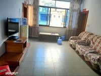 出售中心医院宿舍3室2厅1卫106平米37.8万住宅