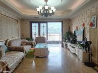 滨江路世纪滨江精装电梯房标准3室2卫采光户型好正看长江大阳台