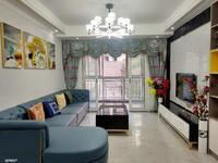 金科黄见海岸品质小区82平 精装标准3室2厅带阳台 仅65.8万 适合居家