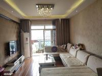 总价62.8万 买滨江路标准2室 86平米 带家具家电 带阳台 拎包入住