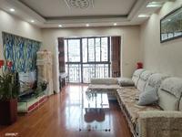 滨江路世纪滨江带空中花园电梯105平 精装标准3室2卫带阳台 仅69万