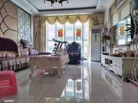 腾博公寓,精装修业主诚意出售,手续齐全,价格公道,看房方便。