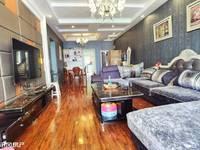 出售三峡广场3室2厅1卫90平米面议住宅