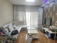 总价57.8万黄金海岸品质小区70平 精装标准2室2厅带阳台 看小区,适合居家