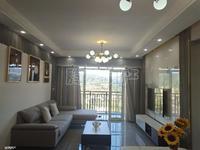 出售澳海 顺园公馆3室2厅2卫94.78平米72.8万住宅