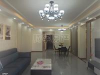 江东 单位房 电梯 标准三室两厅两卫 51.8万