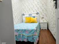 总价48.8万 购锦天名都58平 紧凑精装3室2厅带家电 江景房 交通方便