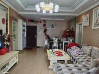 首付37万买 滨江国际花园 精装电梯 3房2厅2卫 92平 总价79.8万