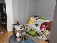 总价仅需29.8万 买滨江路锦天名都精装看江1室 带家具家电 位置好 拎包入住