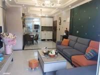 总价77.8万 买温泉城 精装看江标准3室2卫 带阳台 视野好 拎包入住