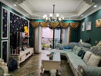 总价70.8万 买温泉标准3室 90平米 带家具家电 小区新 拎包入住