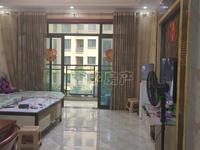 泽胜温泉城小高层南北通透电梯直接入户精装三室95万