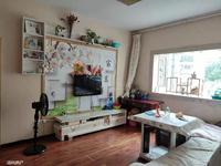 兴华西路 远东花园 精装两室 出脚方便 总价低32万