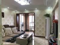 出售金科天籁城3室2厅1卫87.46平米68.8万住宅