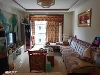 出售新大兴金色佳苑 3室2厅2卫108平米62.8万住宅