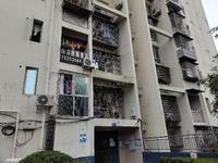 翔正丽湾两室39.8万出售