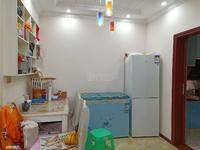 街面精装温馨小三室 ,位置好 房屋新 家具家电齐全 拎包入住