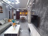 全新现代风装修,从未住过人,全屋定制多层实木家具,品牌家电