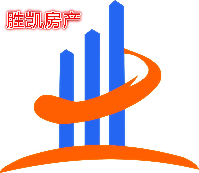 重庆胜凯房地产经纪有限公司