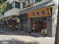 出租涪陵江东办事处50平米2000元/月商铺