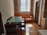 出租西城MINI公馆1室1厅1卫45平米800元/月住宅