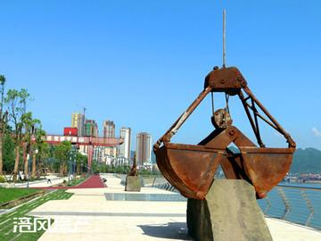 江南滨江公园